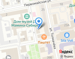 Компания Студия йоги Дмитрия Окотчика на карте города