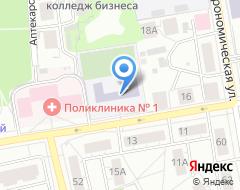 Компания Средняя общеобразовательная школа №44 на карте города