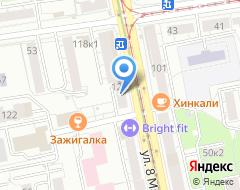 Компания Крылья на карте города