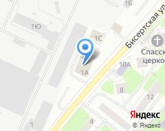 Компания Столовая №2 на карте города