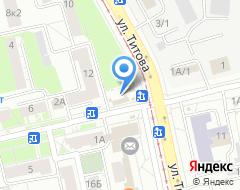 Компания Быстроденьги на карте города