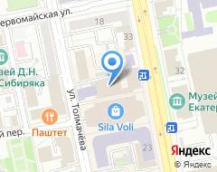 Компания А1 на карте города