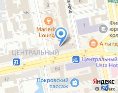 Компания Штаб Бар на карте города