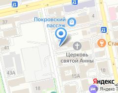Компания Уральская школа флористики и дизайна на карте города