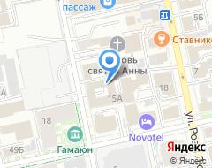 Компания Экспоком на карте города