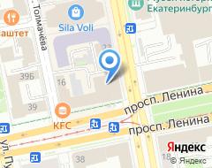 Компания ВЕЛЛ ЕКАТЕРИНБУРГ на карте города
