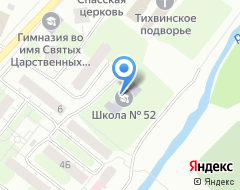Компания Средняя общеобразовательная школа №52 на карте города