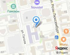 Компания Ural Investment Club на карте города