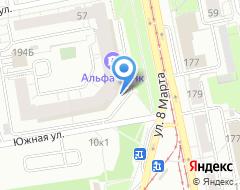 Компания ПОЛИПЛАСТИК Урал на карте города