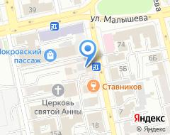 Компания Моторрад на карте города