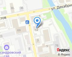 Компания Глобус-АС на карте города