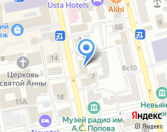 Компания Аудио-Медиа на карте города