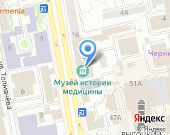 Компания Уралмедсоцэкономпроблем на карте города