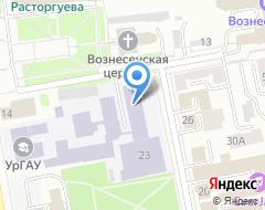 Компания Уральское аграрное издательство на карте города