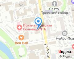 Компания Веси на карте города