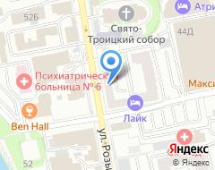 Компания ТриО на карте города