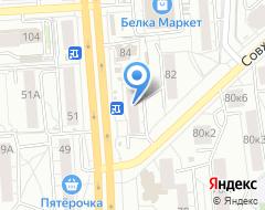 Компания Страховая Кредитная КАССА на карте города