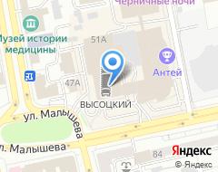 Компания Эдванс Шиппинг на карте города