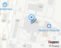 Компания Цыркуль центр цифрографии на карте города