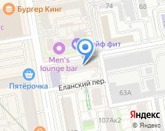 Компания Адвокатская контора №7 на карте города