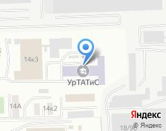 Компания Уральский техникум автомобильного транспорта и сервиса на карте города