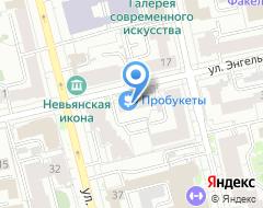 Компания TEZ TOUR на карте города