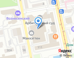Компания YanGlobalTrade на карте города