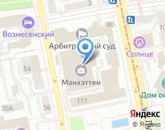 Компания Право Экспресс на карте города