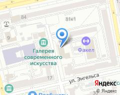 Компания Премьер Отель на карте города