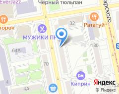 Компания Сергин и Рузаков на карте города