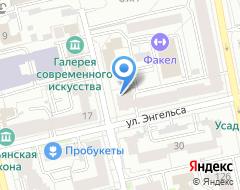 Компания Аскотель-тур на карте города