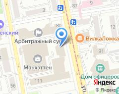 Компания Бери Барашка на карте города