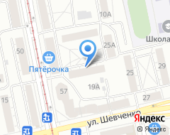 Компания Аудит-Профи на карте города
