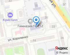 Компания Гимназия №212 Екатеринбург-Париж на карте города
