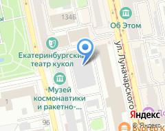 Компания Банкомат Росгосстрах Банк на карте города