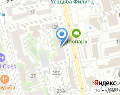 Компания Центральная коллегия адвокатов Свердловской области на карте города