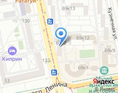 Компания Терминатор на карте города
