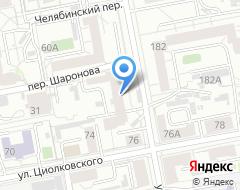 Компания ВИТ-Консалт Урал на карте города