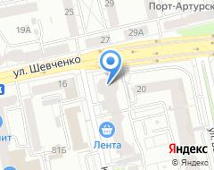 Компания Первая специализированная коллегия адвокатов Свердловской области на карте города