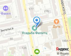 Компания Флора сильвестрис на карте города