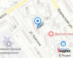 Компания ГАРМОНИЯ на карте города