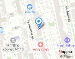 Компания РЕГИСТРИРУЕМ точка КОМ на карте города