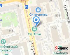 Компания Заморыш на карте города