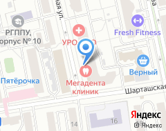 Компания КБ Уралфинанс на карте города