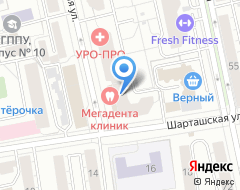 Компания Банкомат КБ УралФинанс на карте города
