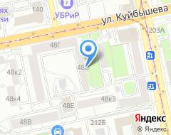 Компания Екатеринбург Трэвэл на карте города
