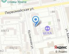 Компания A2media.ru на карте города