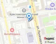 Компания УИЭУиП Уральский институт экономики на карте города