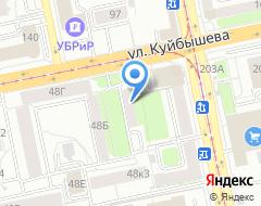 Компания VISTA на карте города