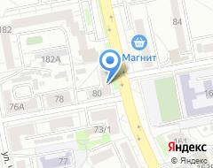 Компания Уральский Центр Бизнес Решений на карте города